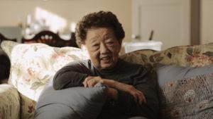 Mary Matsuno