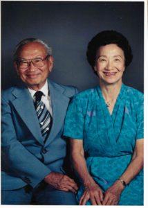 Anne's grandparents: Takeo & Haruko Fuji